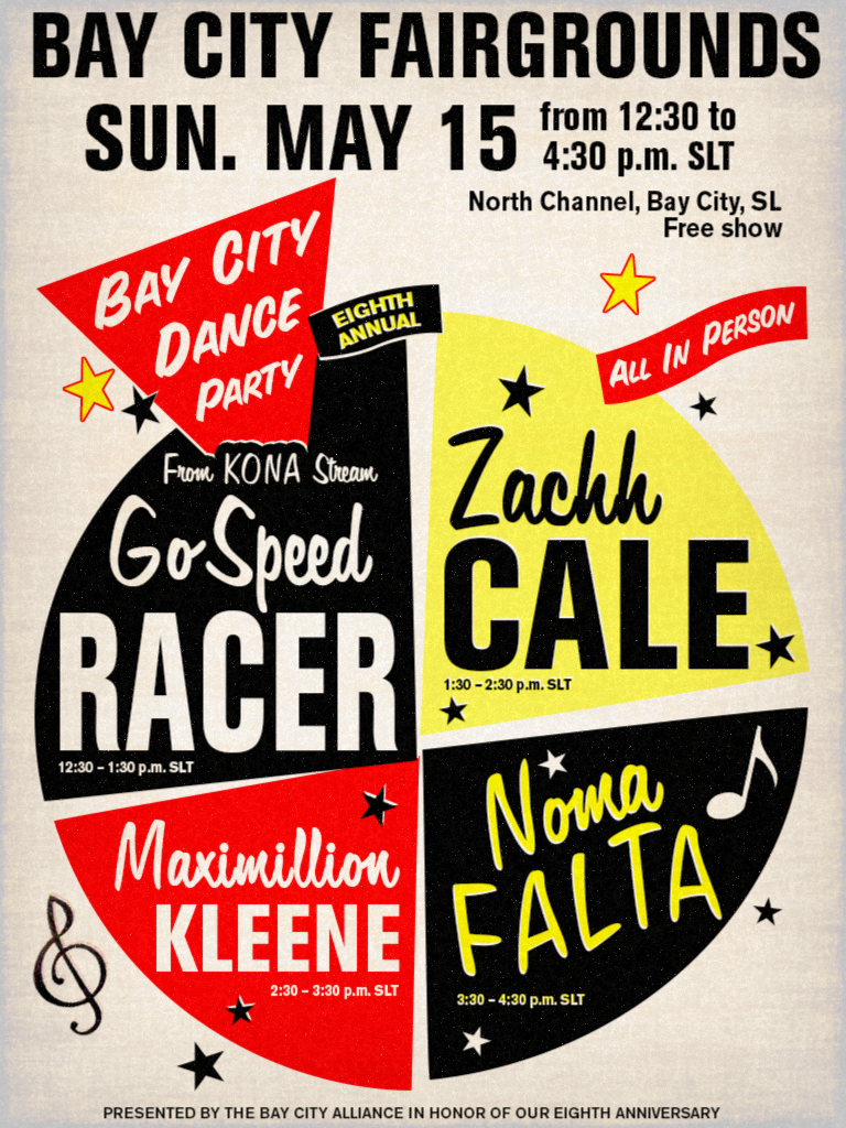 Eighth Concert Poster